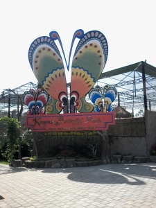 Ubud Butterfly Park
